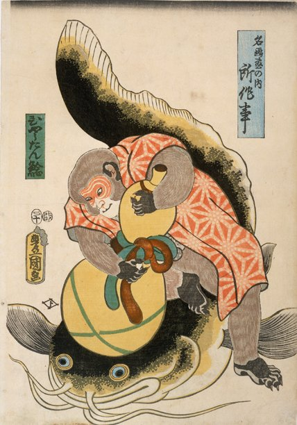 Mead_Art_Museum_Amherst_catfish_gourd_monkey_Toyokuni_III_7b