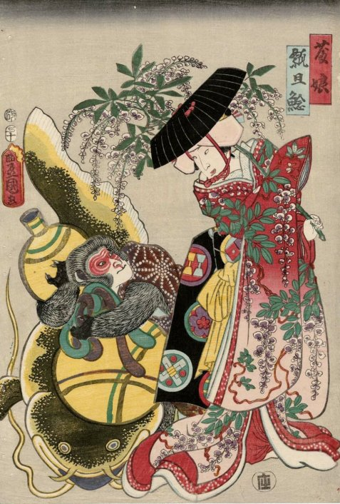 MFA_Toyokuni_III_Nakamura_Fukusuke_I_as_both_Wisteria_Maiden_and_Monkey_7c