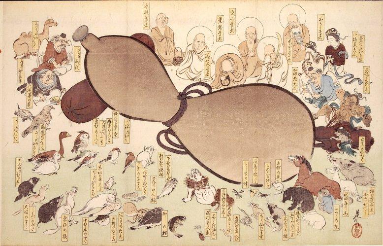 Ritsumeikan_gourd_as_dying_Buddha_7b