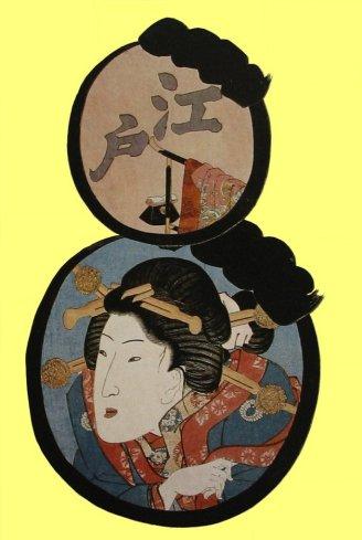 Kunisada_1830s_double_toshidama