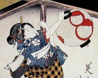 Kunisada_toshidama_lantern