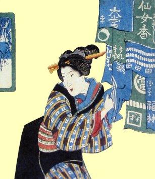 Kuniyoshi_toshidama_hand_towel