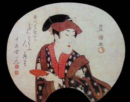 Toyokuni_I_1808_fan