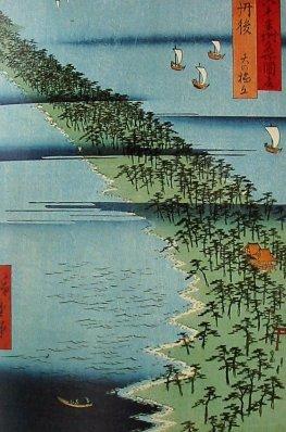 Hiroshige_Ama_no_Hashidate_Tango