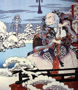 Hiroshige_Kiyomori_skulls