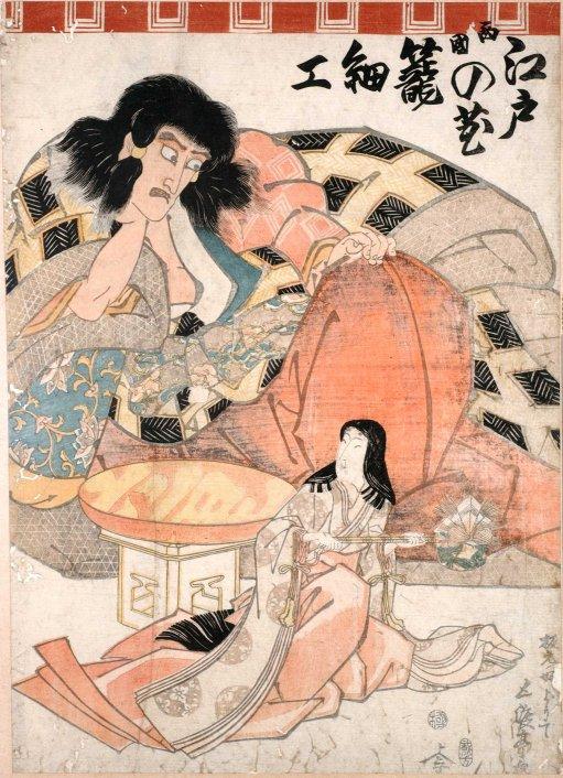 Shuten_doji_Kunisada_1815_Ritsumeikan_7b