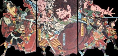 Yoshitoshi_Shutendoji_triptych3