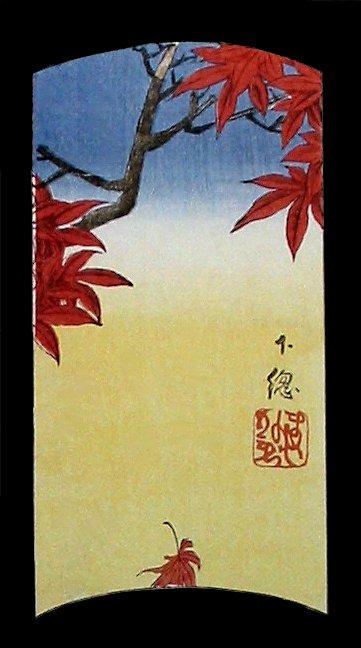 Hiroshige_maples7