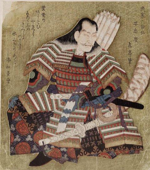 MFA_Gakutei_Tadanori_surimono_7c