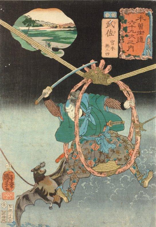 BM_Kuniyoshi_Musashi_bat_7b