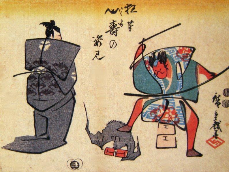 Hiroshige_bat_enigma_print_1e