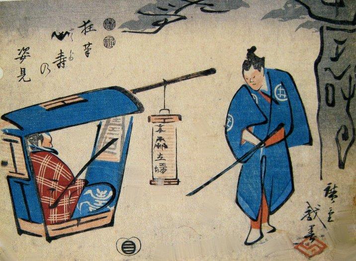 Hiroshige_bat_enigma_print_2c