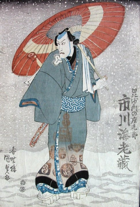 Kunisada_actor_umbrella_snow7c