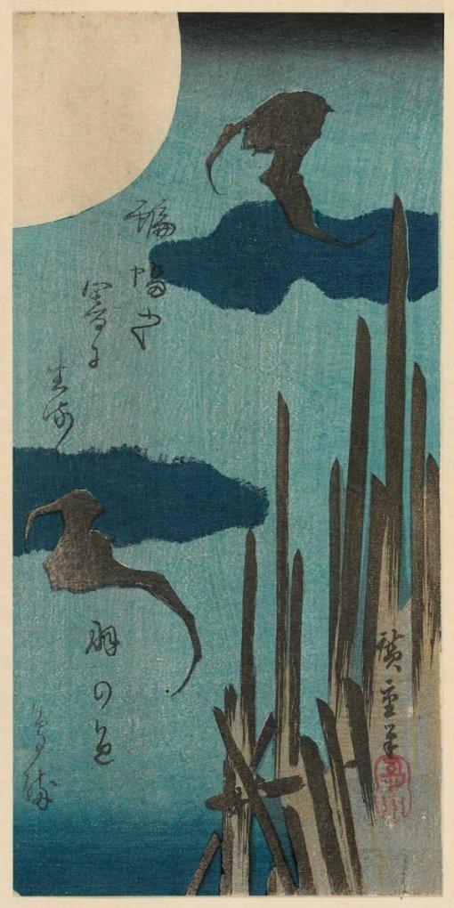 MFA_Hiroshige_bats_moon_7c