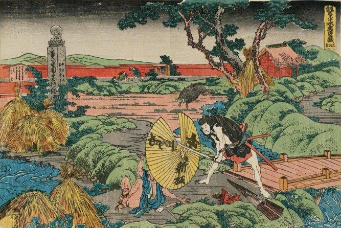 MFA_Hokusai_Act_V_scene_Chushingura_7b