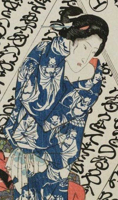 MFA_Kunisada_joruri_bat_robe_8_detail
