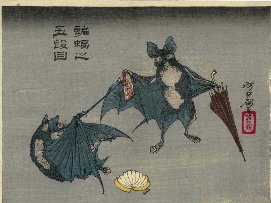 MFA_Yoshitoshi_bat_umbrella_7c