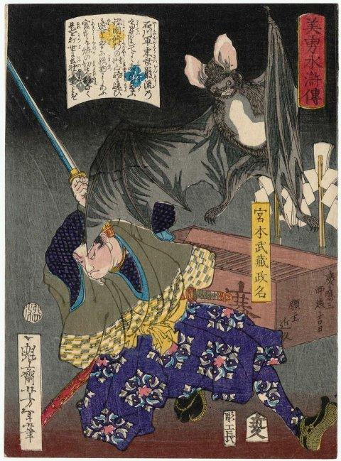 MFA_Yoshitoshi_Musashi_bat_7b
