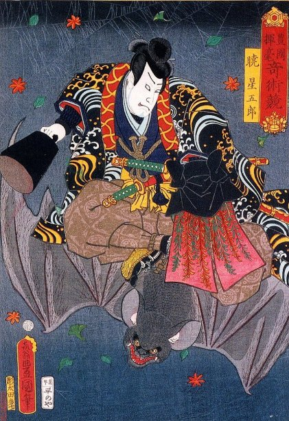Toyokuni_III_Akatsuki_Hoshigoro_riding_on_a_giant_bat_7b