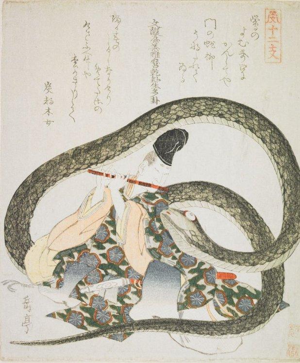 Harvard_Gakutei_Flute_Player_Snake_7b