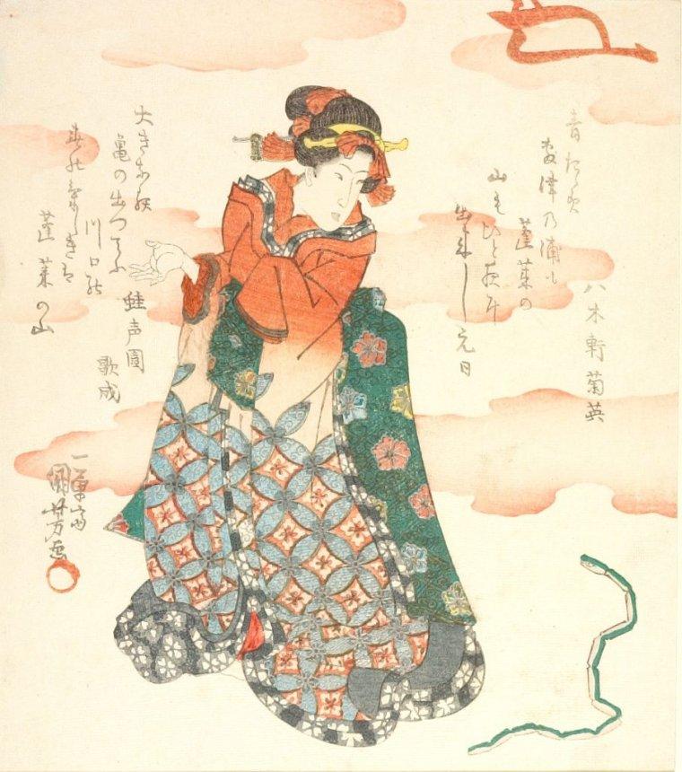 Harvard_Kuniyoshi_woman_with_toy_snake_7b