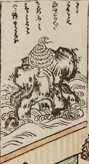 MFA_Harunobu_Zodiac_snake_7_detail