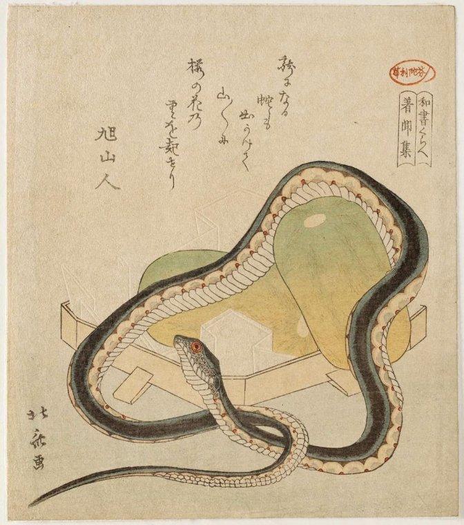 MFA_Hokusai_Snake_Melons_surimono_7b