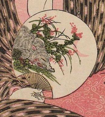 MFA_Utamaro_snake_boar_zodiac_signs_7c_fan_detail