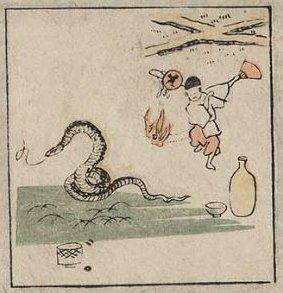 MFA_Utamaro_snake_rebus_7b
