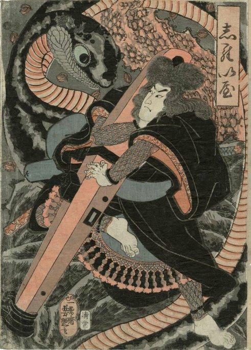 MFA_Yoshitsuya_Jiraiya_snake_7b