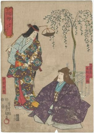 Toyokuni_III_Ja_Yanagi_7