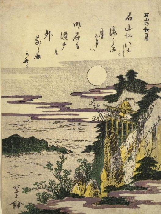 Harvard_Hokusai_Autumn_Moon_Ishiyama_7b