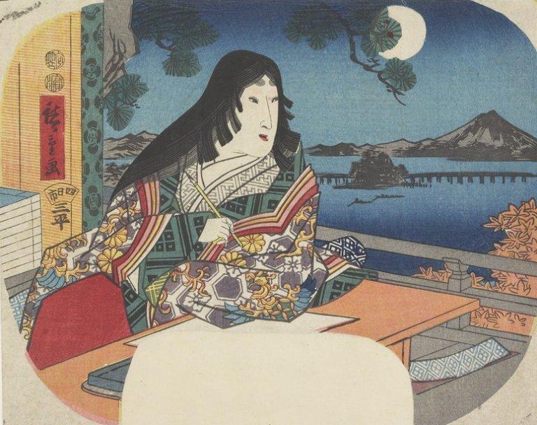 MIA_Hiroshige_fan_Murasaki_Ishiyamadera_7c