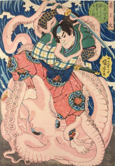 BM_Ario_Maru_Octopus_Kuniyoshi_7c