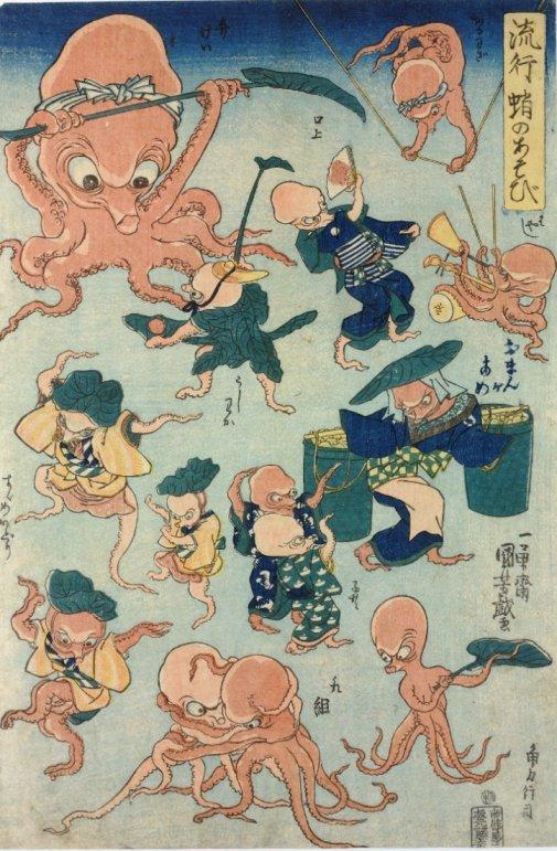 BM_Kuniyoshi_octopus_games_7b