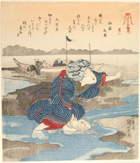 Harvard_Kuniyoshi_surimono_woman_octopus_7