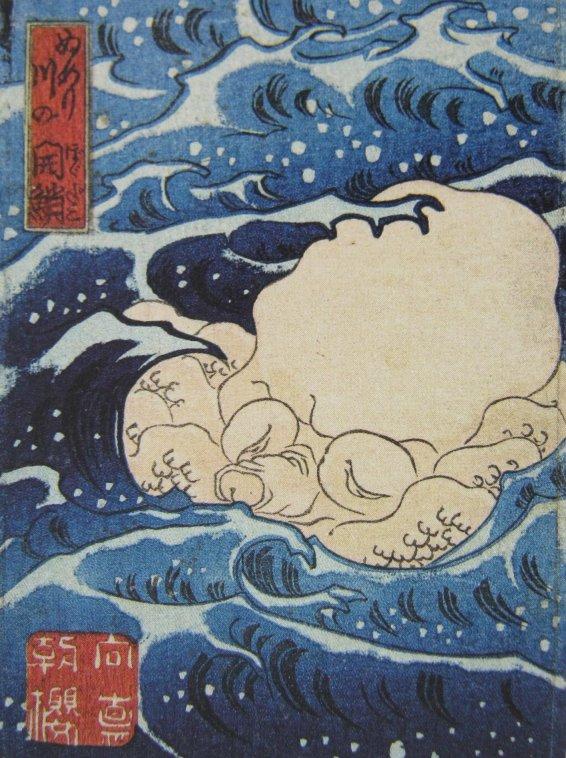 Kuniyoshi_octopus_made_of_male_genitalia_7b