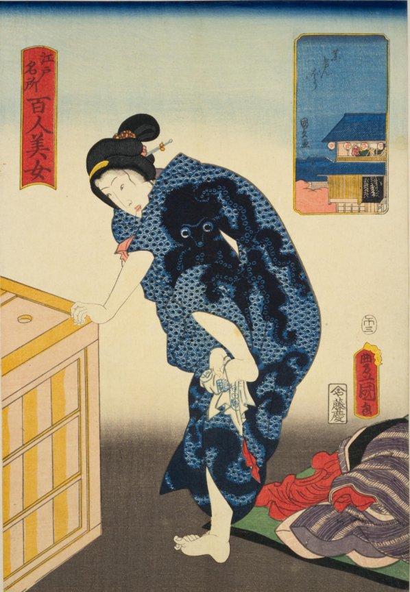 NDL_Toyokuni_III_shibori_octopus_7B