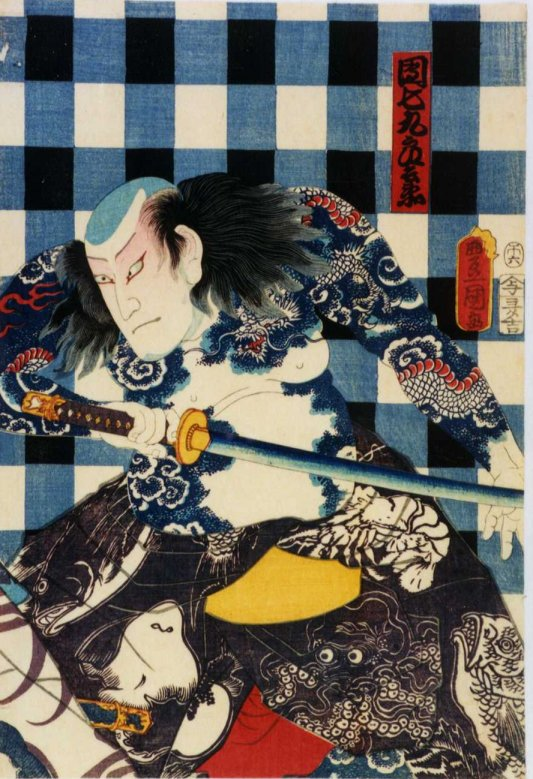 Waseda_Toyokuni_III_Danshichi_Kurobei_octopus_fish_robe_7b