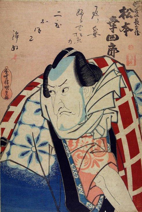 Kunisada_older_Koshiro_V_Ritsumeikan_7b
