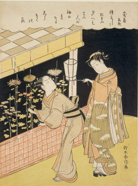 MFA_Harunobu_On_the_Subject_of_Chrysanthemums_7c