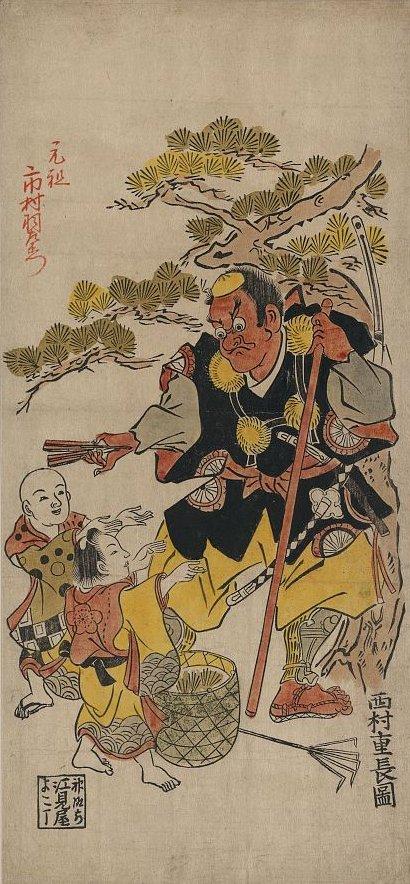 LOC_Shigenaga_Benkei_children_kumade_7