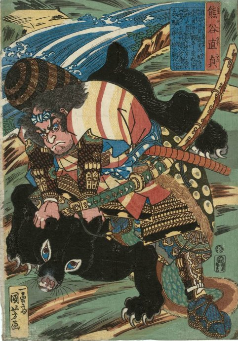 MFA_Kuniyoshi_bear_with_claws_1825_to_30_no.7b