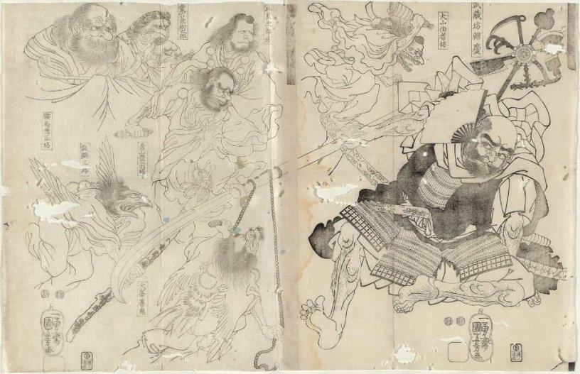 MFA_Kuniyoshi_Benkei_tengu_7b