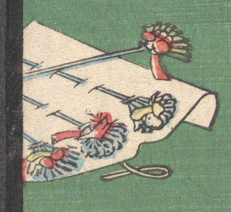 MMA_Hiroshige_Revelers_Returned_from_Tori_no_Machi_Festival_at_Asakusa_7_kumade_hairpins