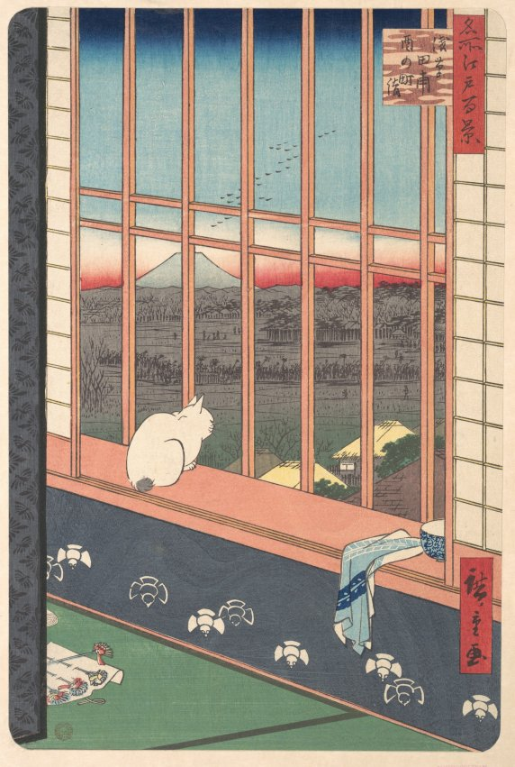 MMA_Hiroshige_Revelers_Returned_from_Tori_no_Machi_Festival_at_Asakusa_7b