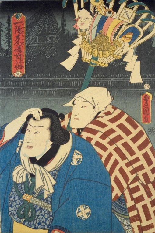 NDL_Toyokuni_III_Tori_no_ichi_triptych_panel_7b