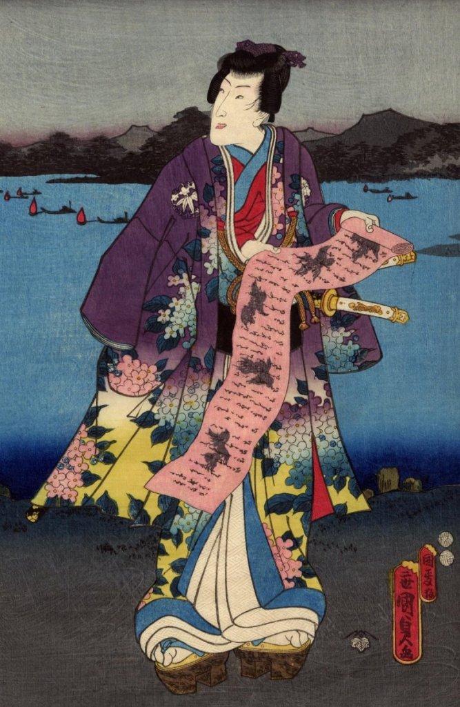 Lyon_Collection_hydrangea_kimono_pattern_Rustic_Ganji_7e