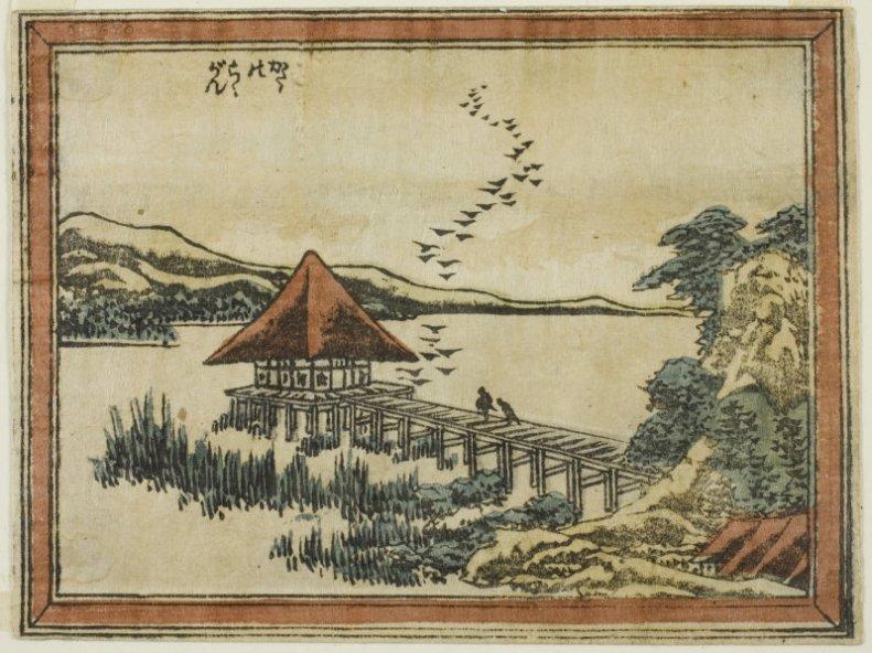 AIC_Hokusai_Doban_hakkei_7