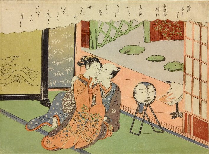 BM_Harunobu_Returning_Sail_at_the_Towel_Rack_7b